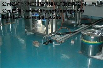 浙江商业场所环氧地坪