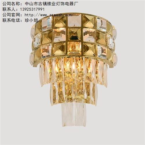 提供中山酒店轻奢水晶吊灯加盟批发|维业供