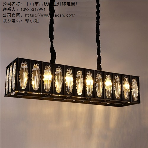 销售广州酒店轻奢水晶吊灯招商排名维业供