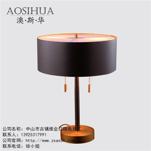 销售广州酒店非标工程灯价位多少钱|维业供