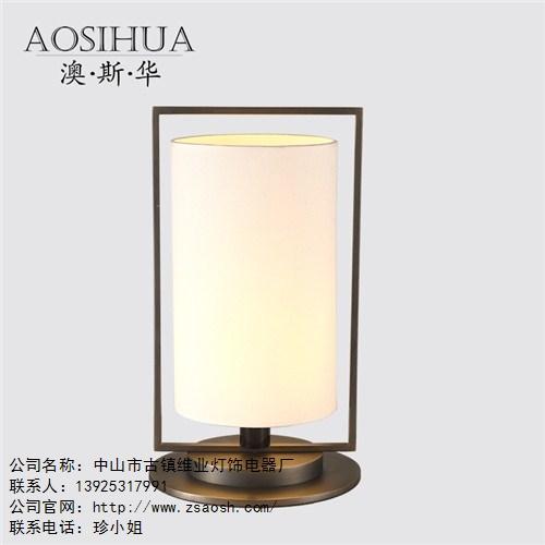 提供上海现代轻奢水晶吊灯生产厂家直销|维业供