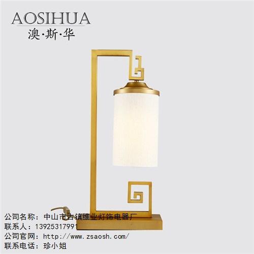 销售广东现代轻奢水晶吊灯生产厂商行情|维业供