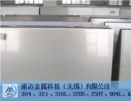 254SMO热轧板优质商家,热轧板
