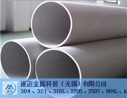 焊管焊管无锡304焊管什么地方便宜,焊管