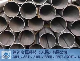 2304焊管加工,焊管
