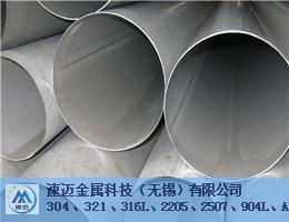 无锡304焊管什么地方便宜,焊管