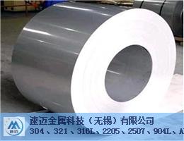 上海304不锈钢卷板销售厂家,不锈钢卷板