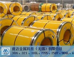 上海2507不锈钢卷板价格行情,不锈钢卷板