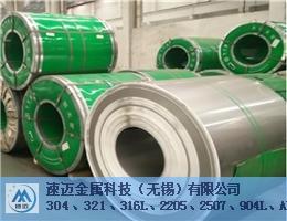 重庆2205不锈钢卷板的用途和特点,不锈钢卷板