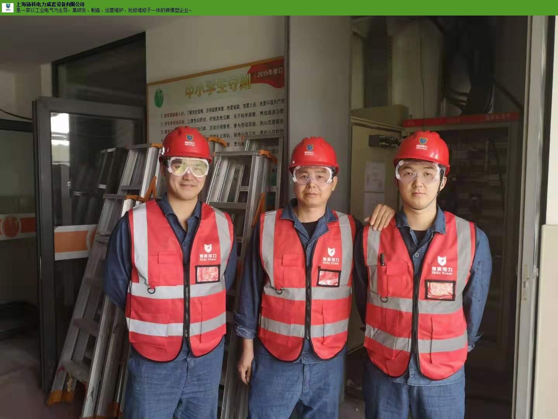 配电柜抢修配电柜抢修上海正规配电柜抢修维修电话,配电柜抢修