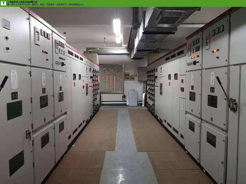 奉贤区知名配电柜抢修需要多少钱 真诚推荐「上海铈科电力成套设备供应」