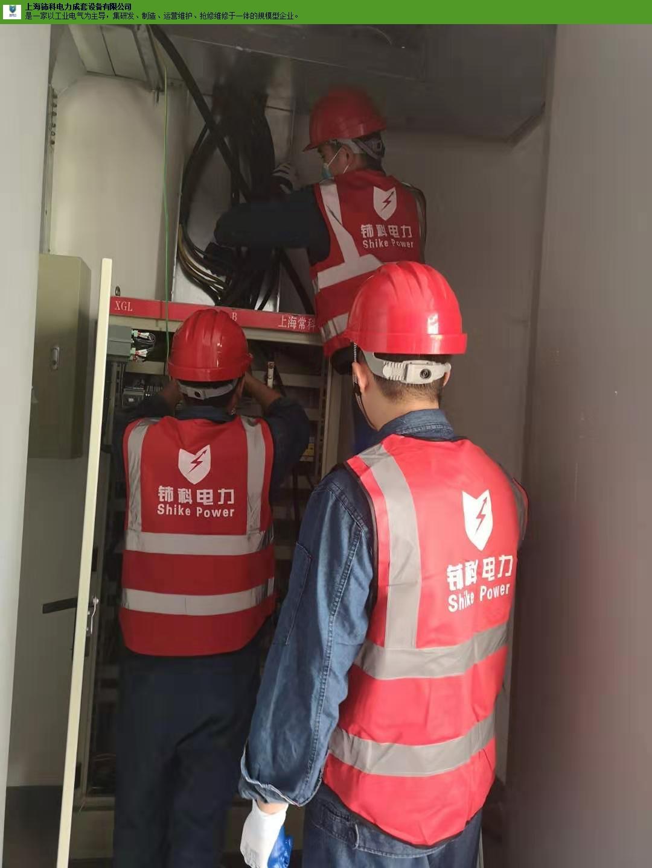 嘉定区知名水泵控制箱维修改造上门服务 贴心服务「上海铈科电力成套设备供应」