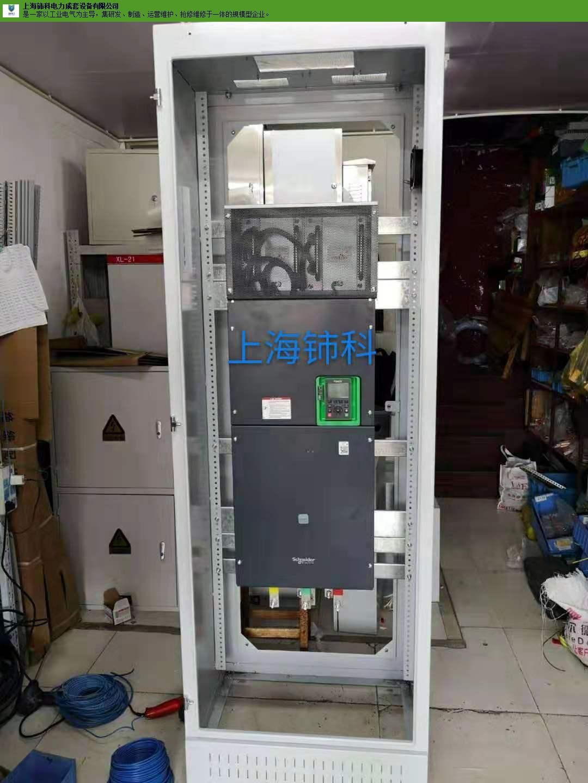 徐汇区电表 配电箱定制 服务至上「上海铈科电力成套设备供应」