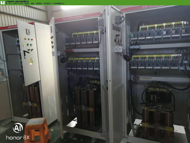 静安区专业配电柜产品介绍 创新服务「上海铈科电力成套设备供应」