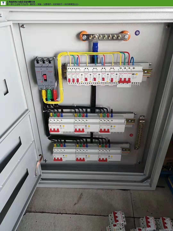 嘉定区户外配电箱维修费用 创新服务「上海铈科电力成套设备供应」