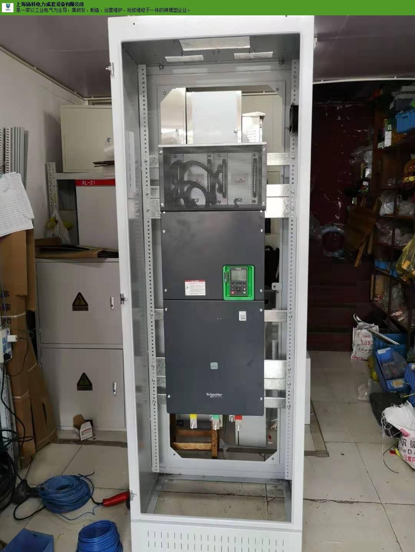 闵行区专业风机控制箱免费咨询 来电咨询「上海铈科电力成套设备供应」