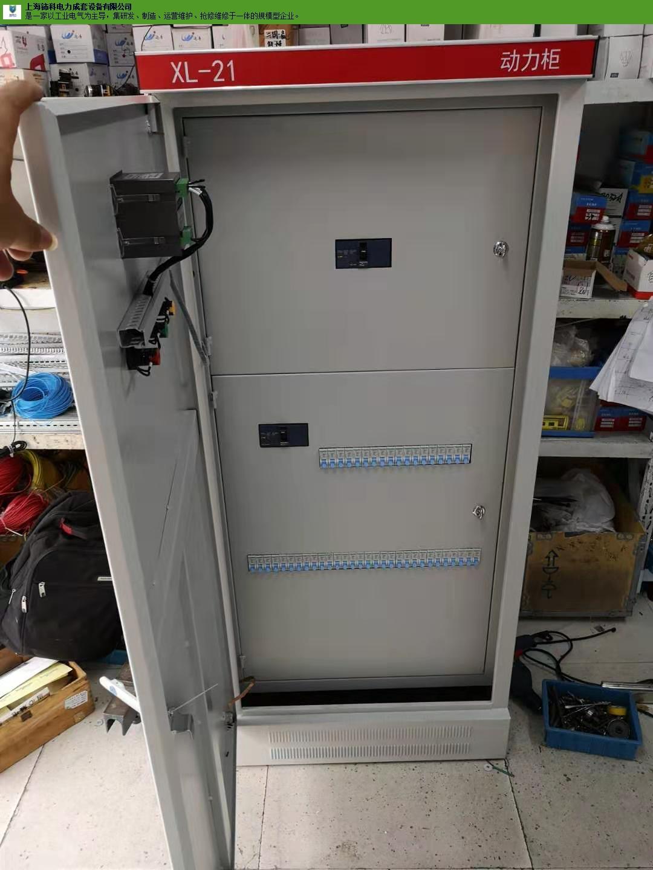 崇明区口碑好水泵控制箱维修改造推荐 客户至上「上海铈科电力成套设备供应」