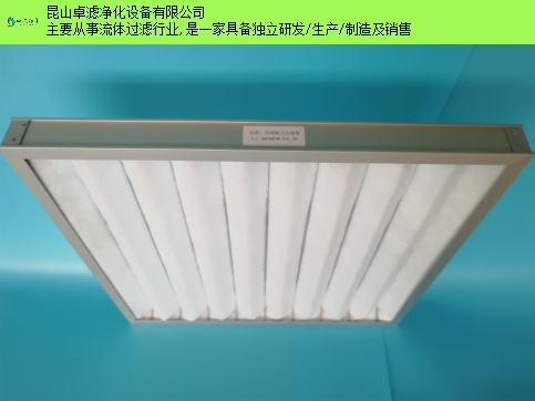 Medical primary effect plate filter supplier Welcome to inquire Kunshan Zhuofiltration purification equipment supply