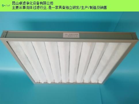 上海过滤器保养 服务为先 昆山卓滤净化设备供应