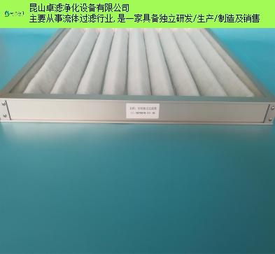 浙江初效板式過濾器 歡迎來電 昆山卓濾凈化設備供應