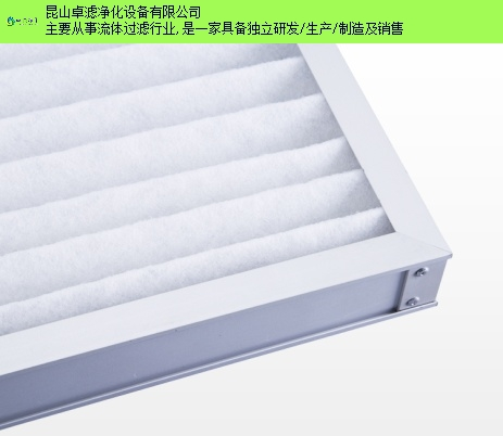 Jiangsu filter element primary effect plate filter service for the first Kunshan Zhuofiltration purification equipment supply