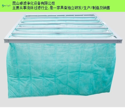 Fujian Zhongxiao Bag Filter Manufacturer Attentive Service Kunshan Zhuofiltration Purification Equipment Supply