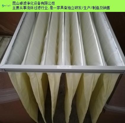 浙江中效袋式过滤器询价 欢迎来电 昆山卓滤净化设备供应