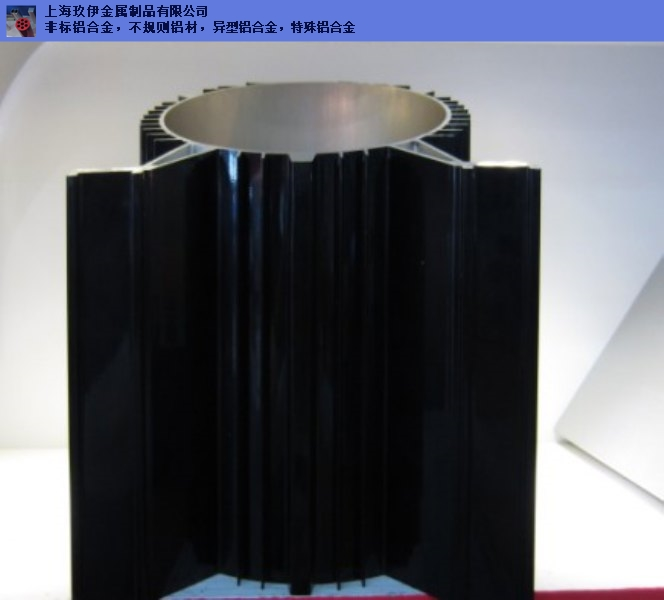 异型挂件铝型材链接 上海玖伊金属制品供应
