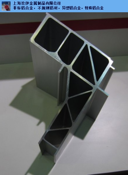 来图来样订做机器人铝制品挤压铝合金 上海玖伊金属制品供应「上海玖伊金属制品供应」