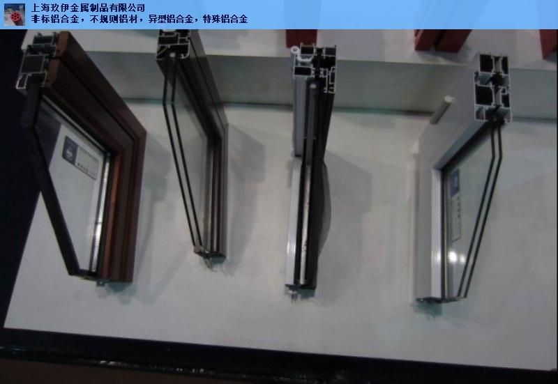陕西窗挂钩铝合金 欢迎咨询 上海玖伊金属制品供应