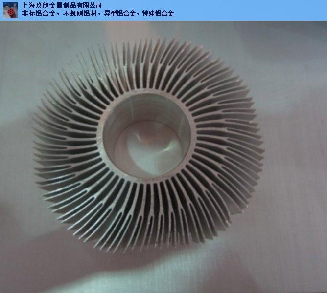 挤压铝合金固定片 异型装潢铝圆管特种铝制上海玖伊金属制品供应「上海玖伊金属制品供应」
