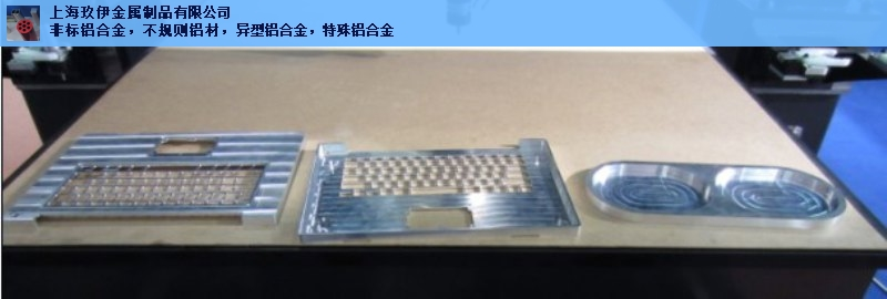 6005材质铝型材导轨板 异型交通轨道滑上海玖伊金属制品供应「上海玖伊金属制品供应」