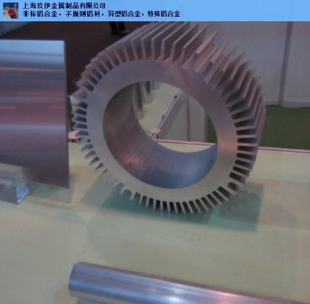 大截面铝合金厂 异型铝制品连接件材料60上海玖伊金属制品供应「上海玖伊金属制品供应」