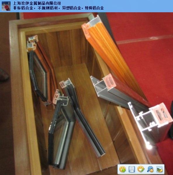 非标3060铝制品直销 上海玖伊金属制品供应