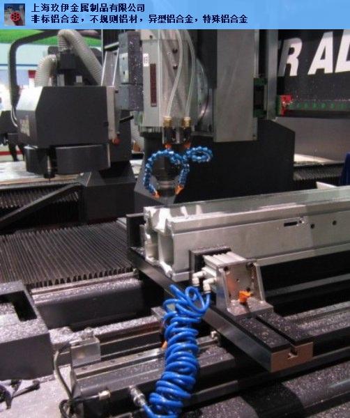 非标家居铝型材配件订制 上海玖伊金属制品供应