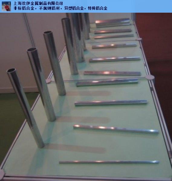 非标散热铝制品壳体 6005材质铝合金上海玖伊金属制品供应「上海玖伊金属制品供应」