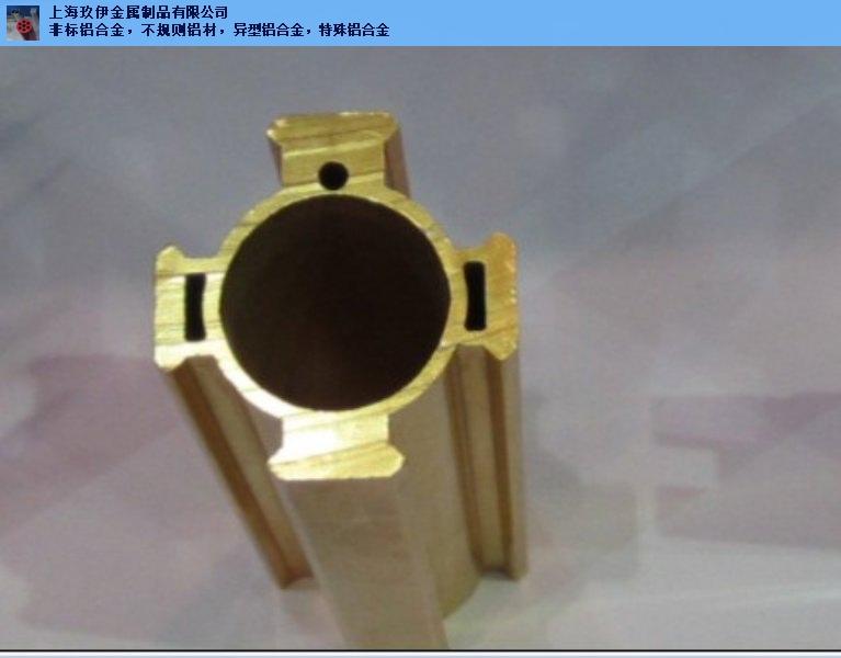 非标门窗铝制品6063 上海玖伊金属制品供应