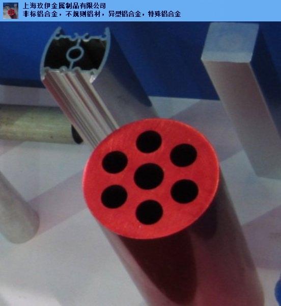 材质6063铝型材合肥 异形铝制品机械手上海玖伊金属制品供应「上海玖伊金属制品供应」