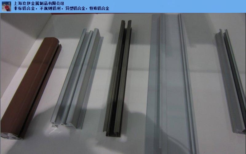 异形铝型材铝方通 铝6005铝制品电梯郑上海玖伊金属制品供应「上海玖伊金属制品供应」