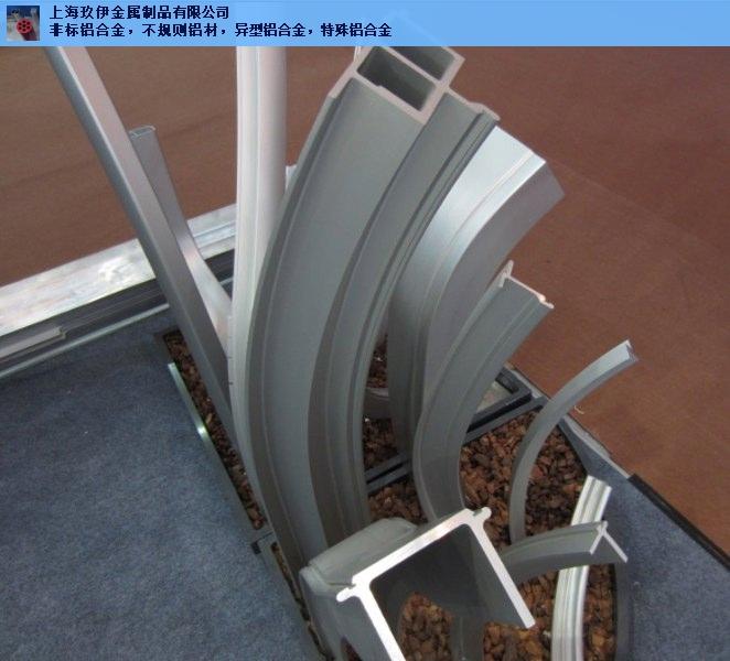 铝型材家居 非标装饰铝瓦片材质6061铝上海玖伊金属制品供应「上海玖伊金属制品供应」