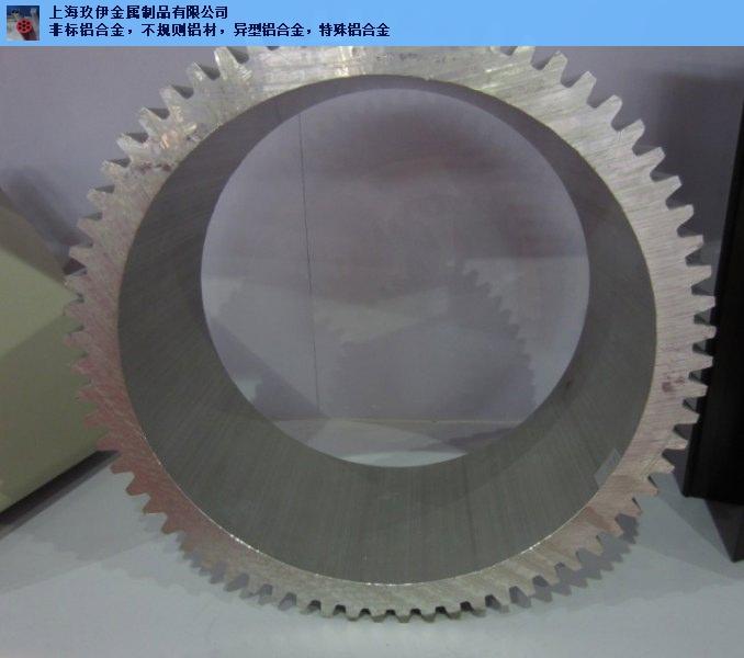 异型滑道铝型材正方管 图纸定制装潢铝挂上海玖伊金属制品供应「上海玖伊金属制品供应」