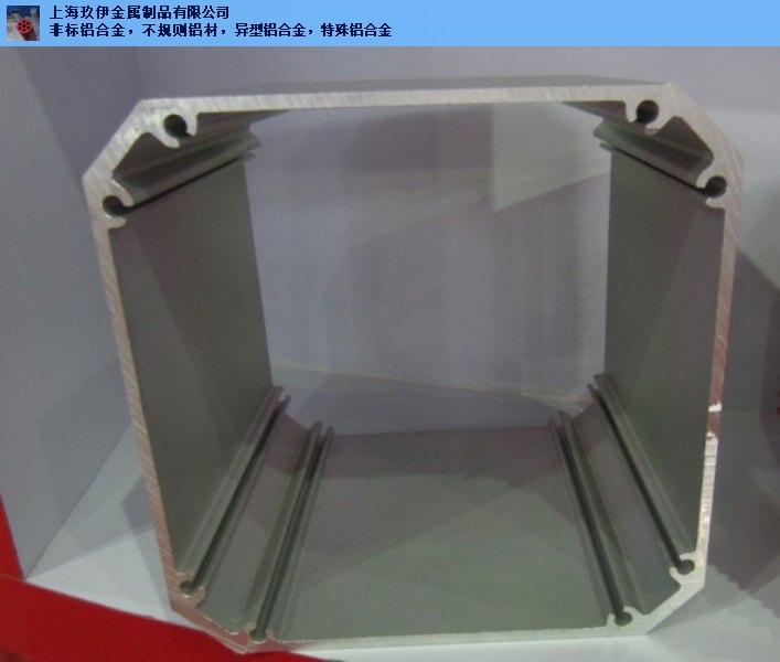 非标挤铝制品导槽导轨型材 材质6005上海玖伊金属制品供应「上海玖伊金属制品供应」