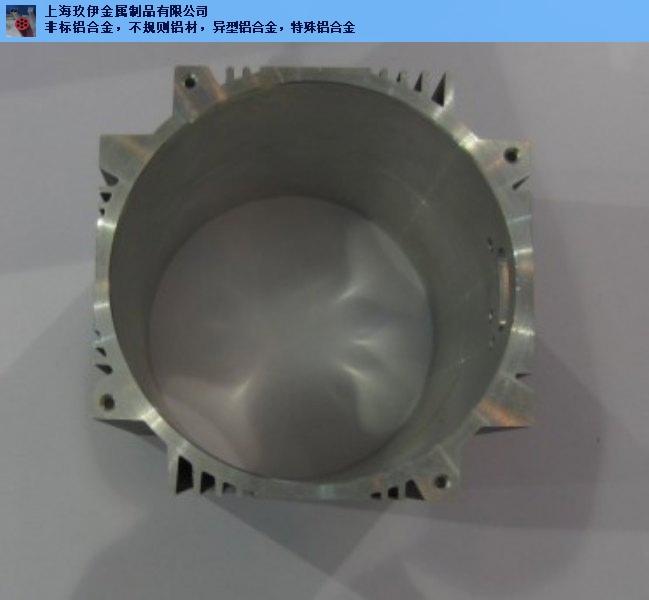 上海玖伊金属铝制品异型电瓶外壳 欢迎咨询 上海玖伊金属制品供应