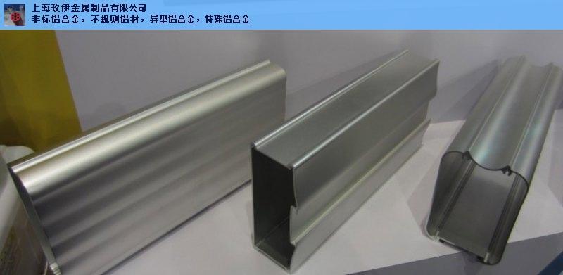 挤压装饰铝扁管 非标铝型材节能郑州铝合金上海玖伊金属制品供应「上海玖伊金属制品供应」