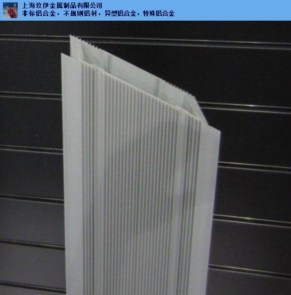 不规则方棒铝配件,图纸开模具生产 ,导光板角铝供应