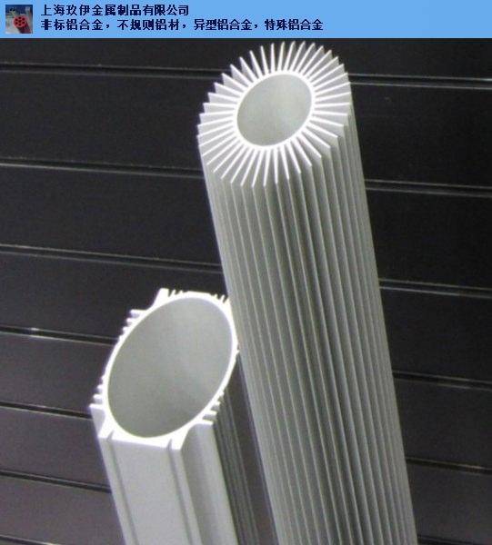 非标支架铝制品 厂家 图纸定制铝合金铝上海玖伊金属制品供应「上海玖伊金属制品供应」
