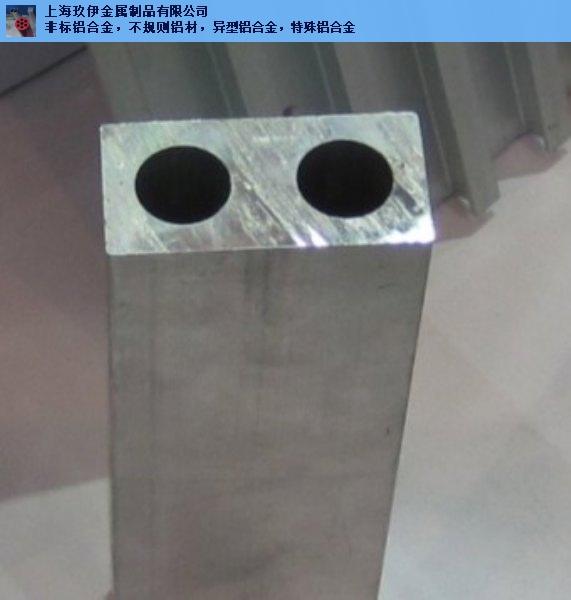 非标各类铝制品选型 材质6063铝合金上海玖伊金属制品供应