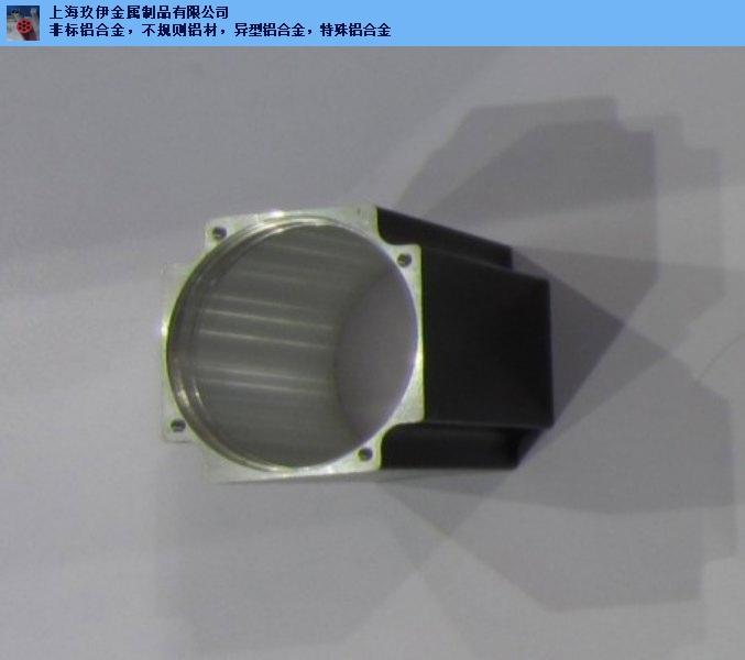 浦东新区上海玖伊金属供应商铝制品异型导轨 欢迎咨询 上海玖伊金属制品供应
