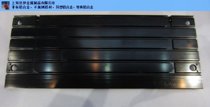 非标台面铝制品电梯 样品订做铝合金铝方通异形铝合金合金「上海玖伊金属制品供应」