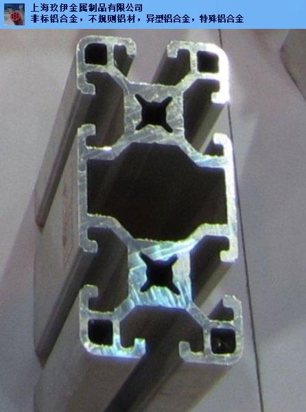 铝合金h 特种铝材图纸挤压铝制品压条 上海玖伊金属制品供应「上海玖伊金属制品供应」